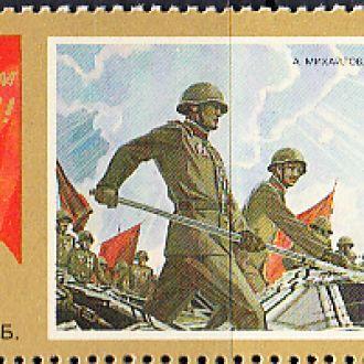 Россия 1996 День Победы
