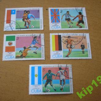 Куба Футбол