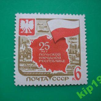 СССР. 1969 Польша MNH
