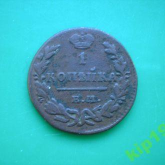 Россия. 1 копейка. 1830.