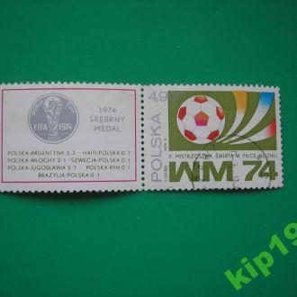 Польша 1974 Футбол