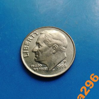 США 1996 год монета 10 центов (P)