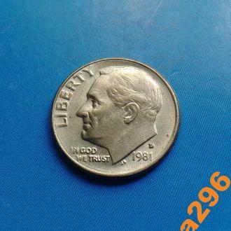 США 1981 год монета 10 центов (D)