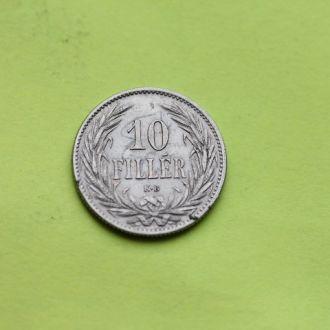 Австро-Венгрия, 10 филлеров 1894