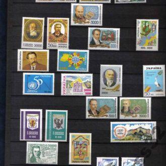 UUU 1995 Годовой набор марок Люкс 26марок