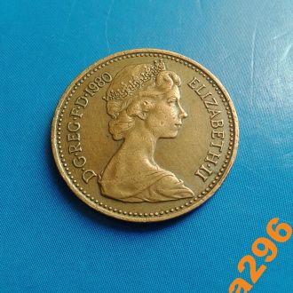 Великобритания 1 пенни 1980 год Елизавета II