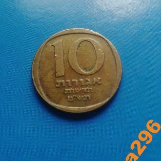 Израиль монета 10 агор