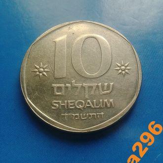 Израиль монета 10 шекелей