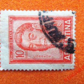 марки-Аргентина