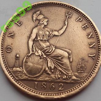 Англия 1 пенни 1862 год AU UNC! ОТЛИЧНАЯ!!!