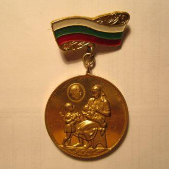 медаль болгария