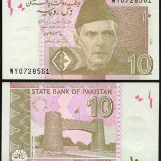 Pakistan / Пакистан - 10 Rupees 2013 - UNC