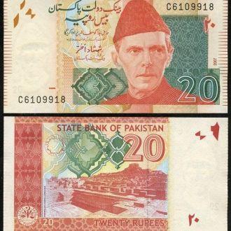 Pakistan / Пакистан - 20 Rupees 2007 - UNC