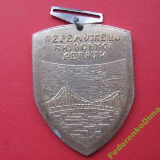 Наградная медаль.СССР.