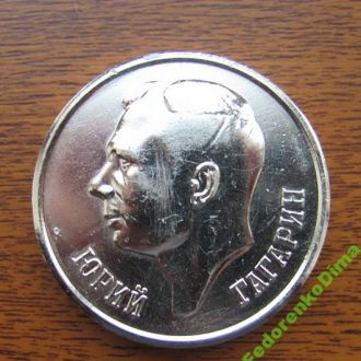 Настольная медаль.СССР.Алюминий