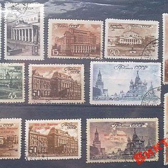 СССР- 1946- Москва-Столица СССР-2серии