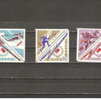 СССР  1966г..  MNH  (см. опис.)