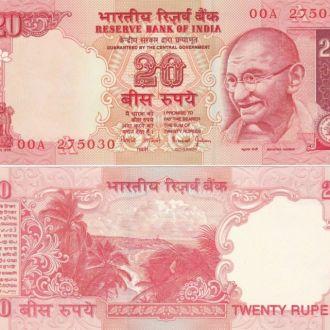 India Индия 20 Rupees 1996 2004 UNC P 89Ab JavirNV