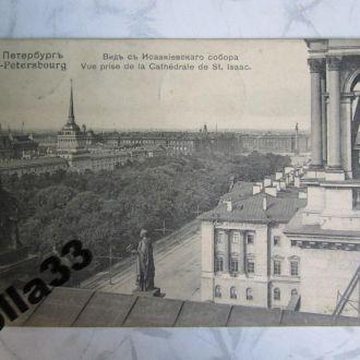 С. Петербург. Вид с Исаакиевскаго собора