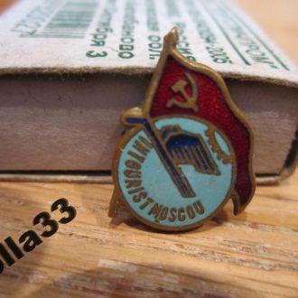 Intourist Moscou СССР Эмаль