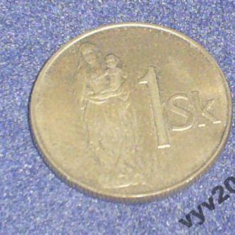 Словакия-1993 г.-1 коруна