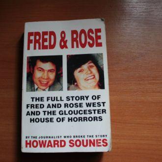 Howard Sounes - Fred & Rose (Серийные Убийцы)