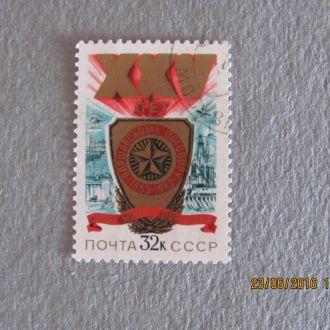 ссср варшавский договор 1980 гаш