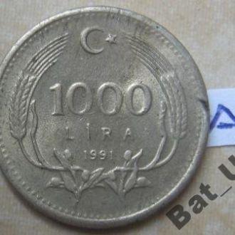 Турция, 1.000 лир 1991 г.
