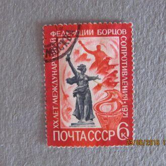 ссср сопротивление 1971 гаш