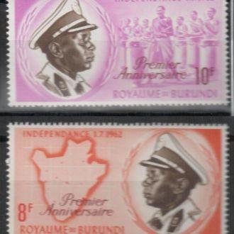 2 скана  Бурунди 1962 MNH