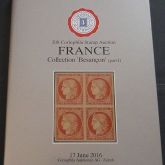 Франция каталог аукциона 17.06.2016