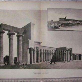 Литография 1900 г . ( 1 )
