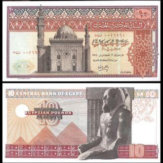 Egypt / Египет - 10 Pounds 1974 - aUNC - Миралот