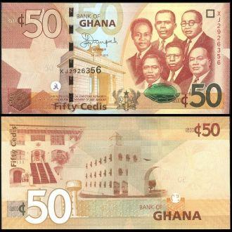 Ghana / Гана - 50 Cedi 2015 - UNC Миралот