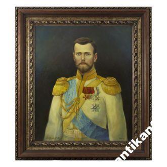 """Картина портрет """"Николай 2-ой"""""""
