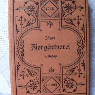 German Jager Ziergartnerei Ornamental Nursery 1901