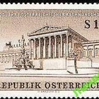 Австрия 1961 Счетная палата архитектура ** о