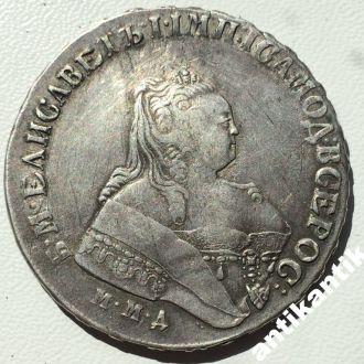 Рубль 1749 ММД