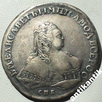 Рубль 1752 СПБ ІМ