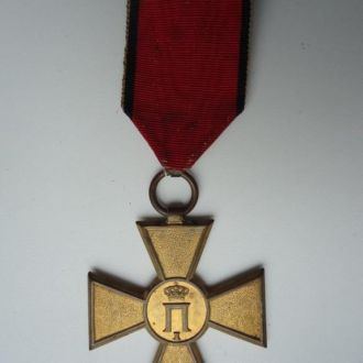 Сербия Крест Петра 1-го 1913 г