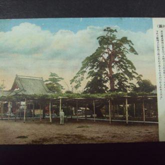 открытка япония