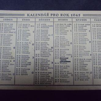 календарь 1945 год двухсторонний