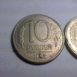 10 рублей 1993 с 1 гривны