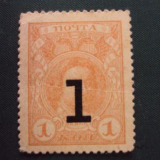 Банкнота марки деньги 1 копейка 1915 год