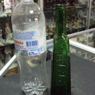 бутылка brazay (№ 216)