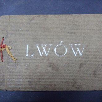 альбом открыток Львов старые