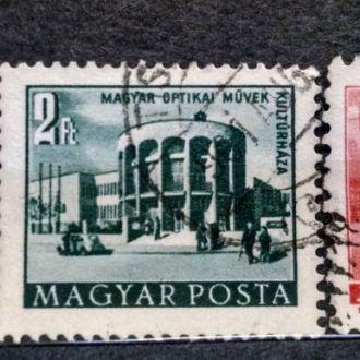марки Венгрия стандарты 3шт с 1 гривны