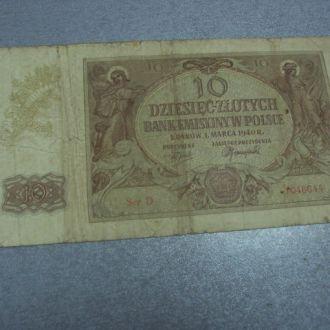 банкнота 10 злотых 1940 польша №136