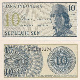 Indonesia Индонезия 10 Sen 1964 UNC замещенка