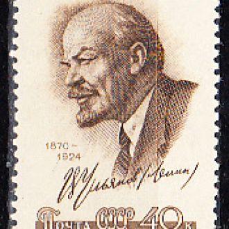 СССР 1959 Ленин 89 лет со дня рождения